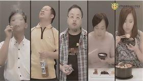 食道癌,嚴凱泰,安迪,台大醫院胸腔外科,李章銘,台灣胸腔腫瘤病友支持協會 圖/截自影片