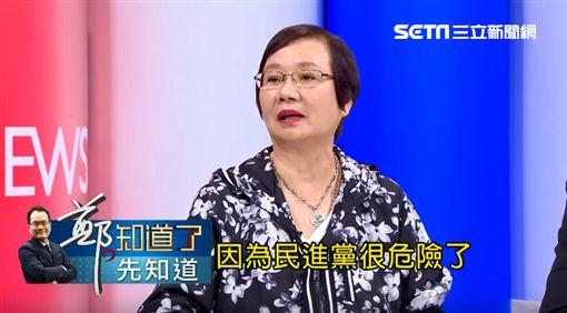 簡余晏批白綠合作就像是「飲鴆止渴」,羅淑蕾認為民進黨完了。(圖/翻攝字鄭知道了)