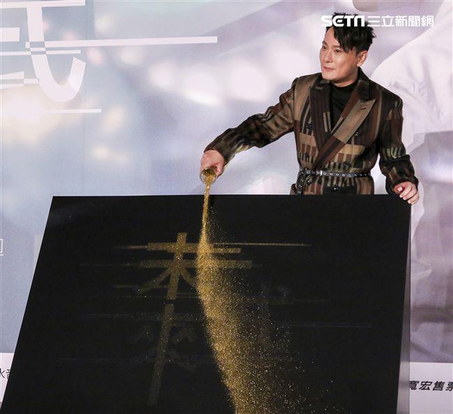 「情歌王子」張信哲回鄉舉辦《未來式》巡演攻蛋記者會,演藝圈大咖力挺支持讓張信哲又驚又喜。(記者林士傑/攝影)