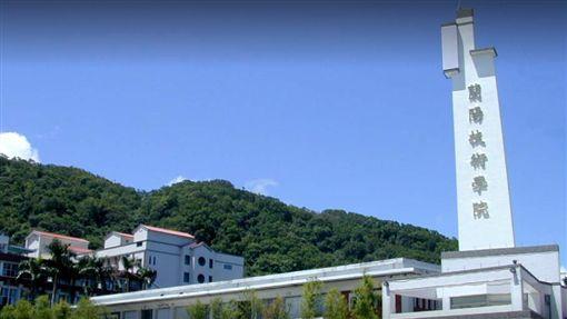 蘭陽技術學院翻攝自Google Map