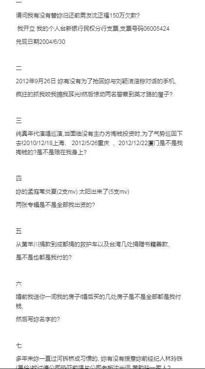 孟庭葦,張志鵬/翻攝自微博