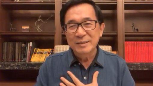 陳水扁 (臉書)
