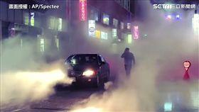 韓國京畿道高陽市發生1起死亡加熱管爆炸事故(圖/AP授權)