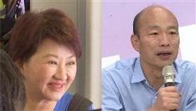 盧秀燕、韓國瑜,合成圖,三立新聞