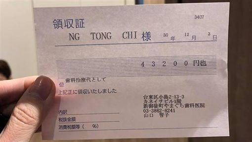 牙醫,日本,健保,爆料公社,醫生https://www.facebook.com/photo.php?fbid=1599361126877027&set=gm.304995963520521&type=3&theater