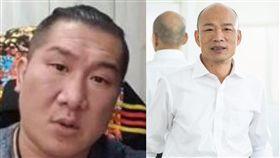館長陳之漢、韓國瑜組合圖,臉書
