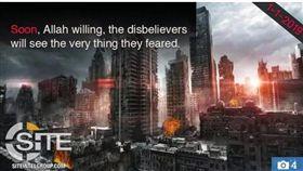近日網路不斷瘋傳恐怖組織伊斯蘭國(IS)的宣傳圖,可看到照片中的曼哈頓大樓被炸得滿目瘡痍,右上角還寫上「1-1-2019」,似乎暗指在明年1月1日對紐約發動攻擊。(圖/太陽報)
