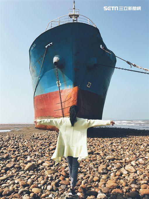 後厝港,擱淺,宏都拉斯貨輪