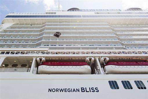挪威郵輪暢悅號Norweigian Bliss(圖/翻攝網路)