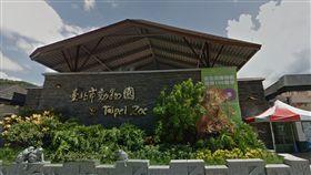 台北市立動物園/google map