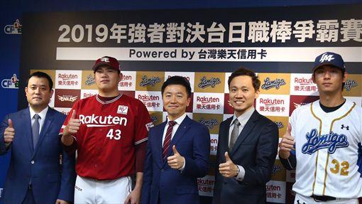 Lamigo桃猿今(5)日正式宣布,將在明年2月28日邀請日本東北樂天金鷲來台交手。(圖/桃猿提供)