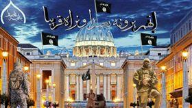 伊斯蘭國,ISIS 推特