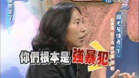 鈕承澤抓女生進廁所強吻 遭轟強暴犯/翻攝自YT