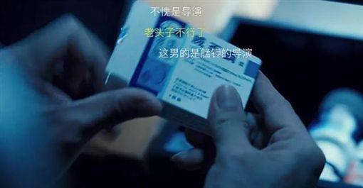 《愛love》,鈕承澤,舒淇/翻攝自微博