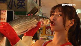 低胸賣魚妹1200
