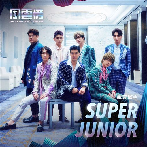 Super Junior/KKBOX臉書