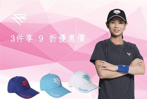 戴資穎推出「TTY」休閒帽。(圖/翻攝自戴資穎臉書)