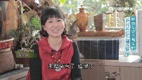 茶藝潘菁雟(短)
