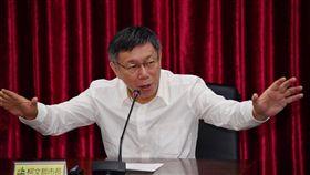 ▲台北市長柯文哲。(圖/北市府提供)