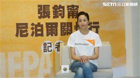 張鈞甯今天出席世界展望會活動,雖一臉笑容但看得出媒體有備而來。