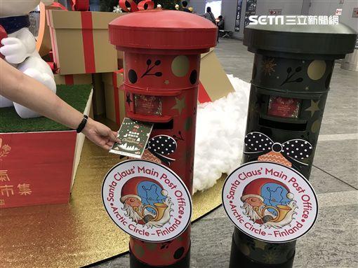 桃園捷運公司,聖誕耶,耶誕市集,芬蘭,郵筒,/記者蕭筠攝影