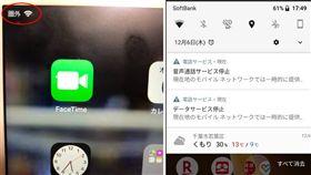 日本手機通訊業者Softbank(軟銀)今(6)日傳出網路、電話大當機,災情主要集中於大東京地區、橫濱、大阪、名古屋等主要城市,讓不少日本網友崩潰直喊「根本無法工作」,甚至還有台灣旅客在推特抱怨「手機訊號只剩圈外!」(圖/翻攝自推特)