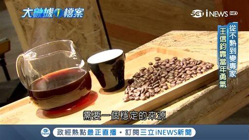 精品咖啡夯!供應商拚黑金 打造品牌通路