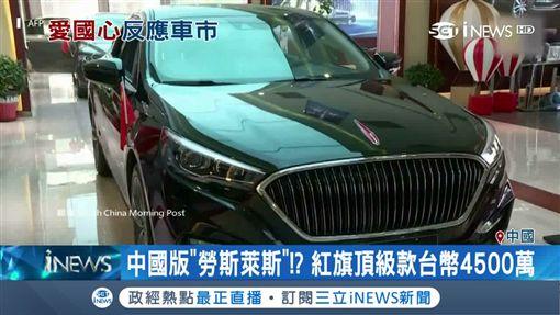 美中貿戰激發愛國心?!「紅旗轎車」銷量飆10倍