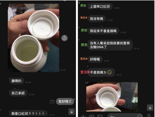 優酪乳小偷被逮 圖/翻攝自Dcard