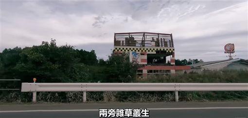 影/核災後的福島 百萬Youtuber挺進災區拍現況圖/翻攝自Joeman Youtubehttps://www.youtube.com/watch?v=X87MG5lv1W0
