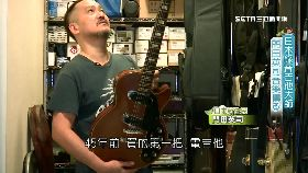 L日本吉他手(短)