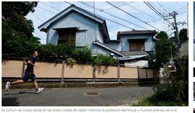 (圖/翻攝自CNN)日本,空屋,免費,送房,奧多摩