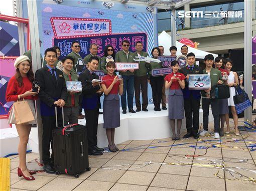 華航哩享購,電商平台,華航,何煖軒,/記者蕭筠攝影