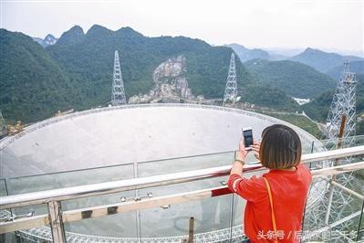 中國之眼3