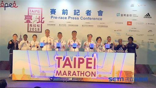 台北馬拉松今年將列為國際銅標觀察年。(圖/記者劉忠杰攝影)