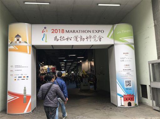 連續第3年舉辦馬拉松運動博覽會。(圖/記者劉忠杰攝影)