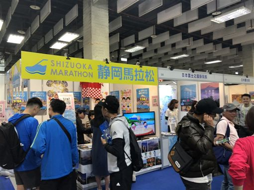 國內、外著名馬拉松賽事也在博覽會中設攤,提供跑友相關資訊。(圖/記者劉忠杰攝影)