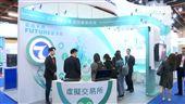 聚焦金融科技展 期交所推虛擬交易所