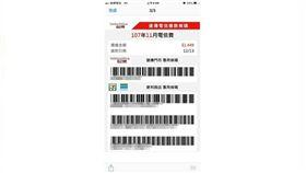 載具,電子帳單,繳費,店員,爆怨公社 圖/翻攝自臉書爆怨公社