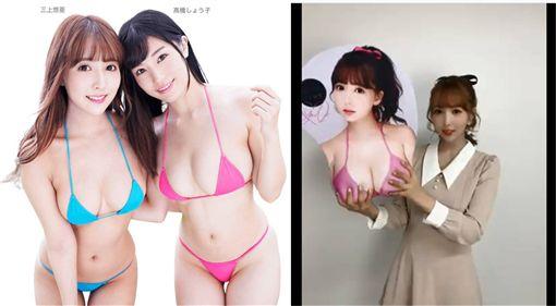 女優,滑鼠墊,日本,三上悠亞,高橋聖子 圖/翻攝自推特