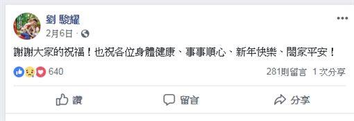 劉駿耀,胰臟癌,名嘴,林義雄,張大春(圖/翻攝臉書)