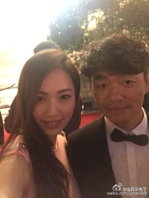 王寶強,馬蓉,/翻攝自馬蓉微博