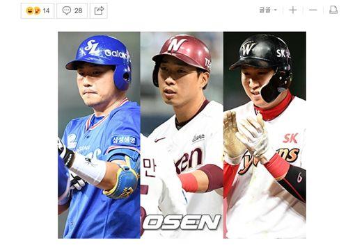 ▲韓國職棒史上首次3方交易,涉及選手左起李知榮、高宗郁與李東燁。(圖/截自韓國媒體)