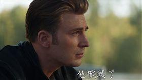 影/《復仇者聯盟4》首支預告出爐 關鍵角色竟然是他 圖/翻攝自MarvelTW YouTube