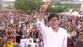 民進黨高雄市長候選人陳其邁為了感謝長期支持他的「邁粉」,今(8)日下午舉行「感謝有你」咖啡見面會,吸引超過萬人到場響應。