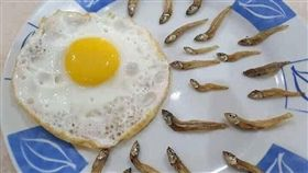 充滿暗示的一頓早餐。(圖/翻攝自爆廢公社)
