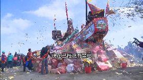 中南王船PK1800