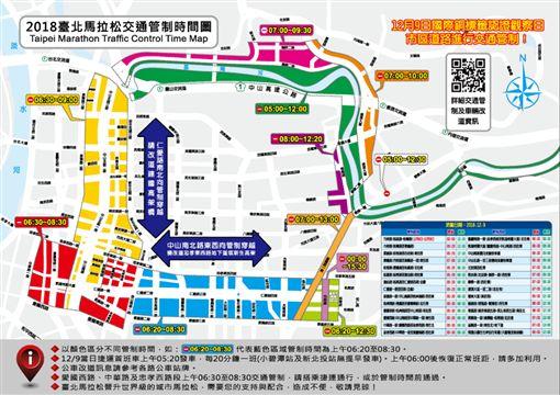 ▲台北馬交通管制。(圖/取自台北馬拉松官網)