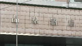 K晶華酒店陰2400
