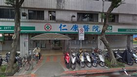 台北,仁康醫院(圖/翻攝google)